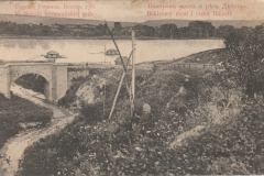Podul Bechir