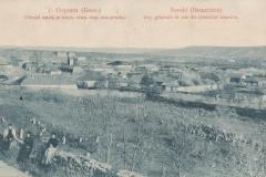 Vechiul cimitir evreiesc
