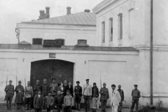 17 Penitenciarul pentru arest preventiv