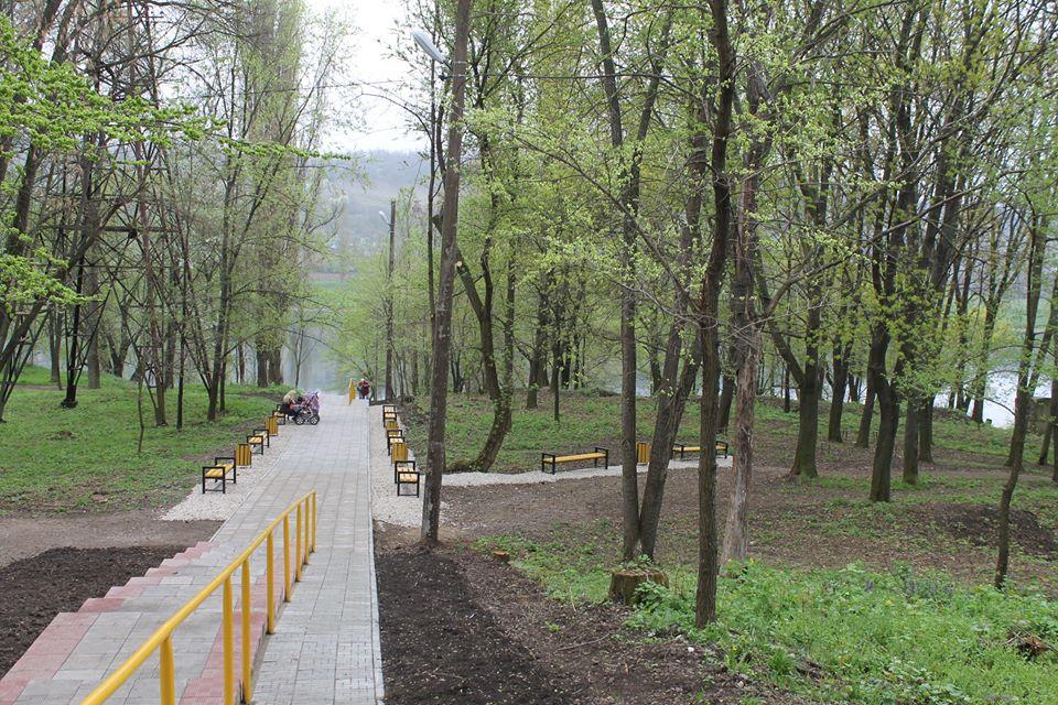 """Parcul """"Paradis """" de la Soroca Nouă"""