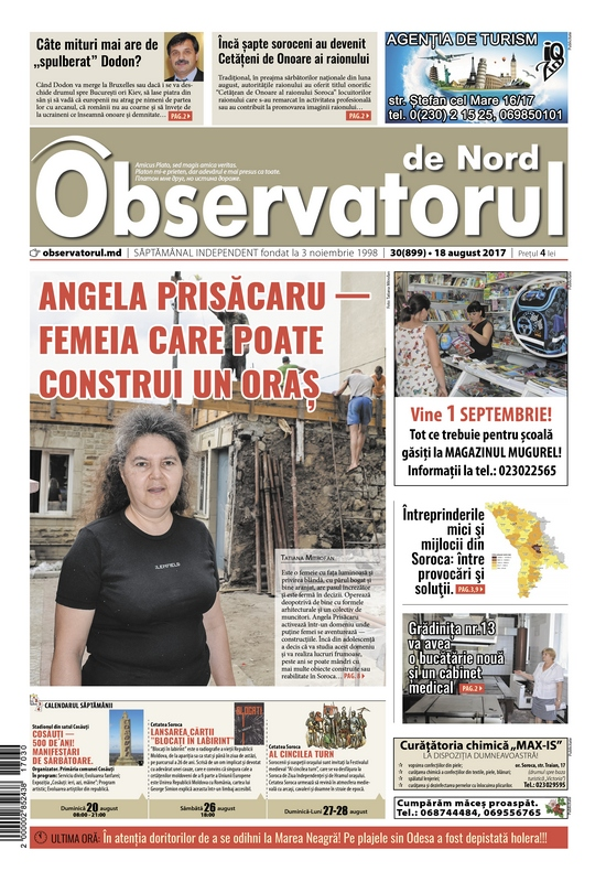 Observatorul de Nord