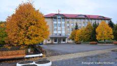 Primăria Soroca