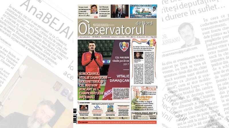 """Ziarul """"Observatorul de Nord"""""""