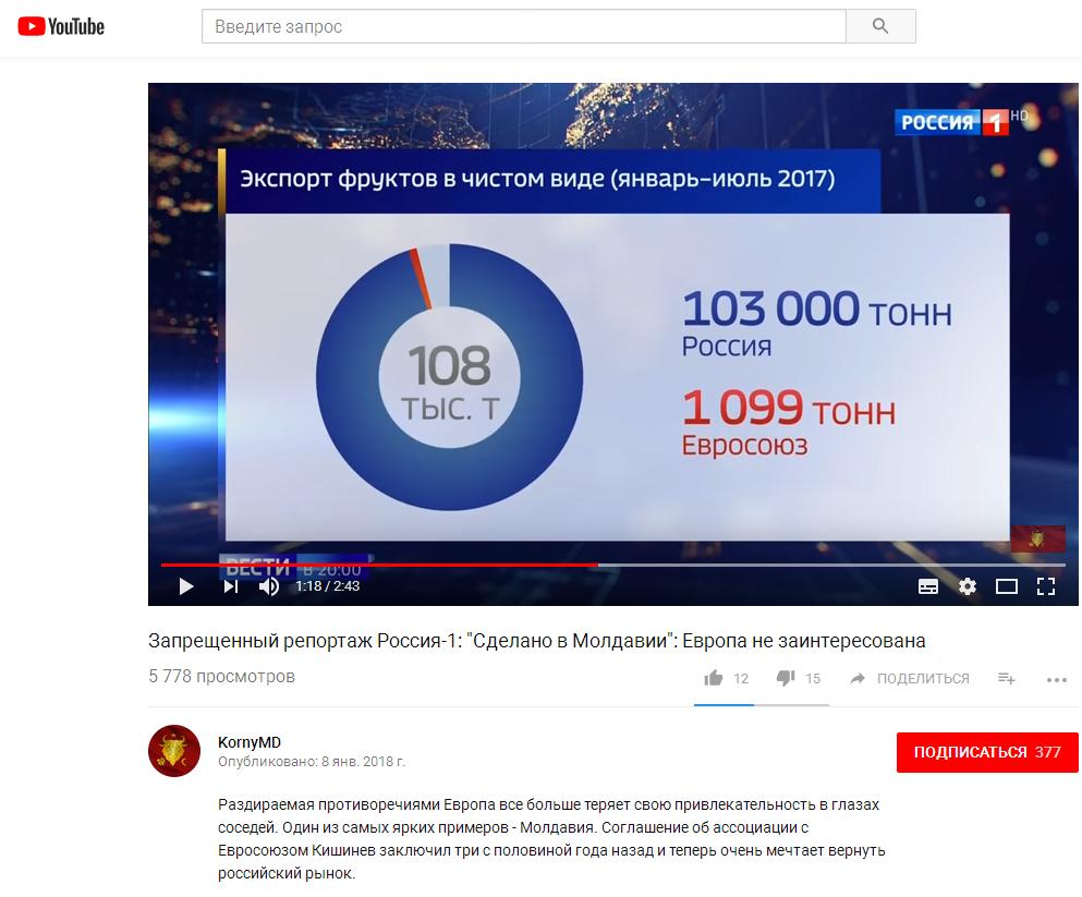 """Sursa: Captură video/Postul TV """"Rossia 1"""""""