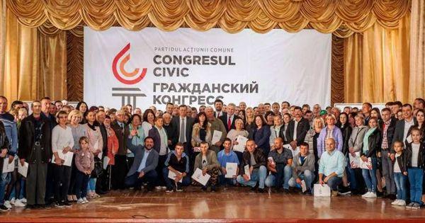 Potrivit datelor Agenției Servicii Publice, în Republica Moldova sunt înregistrate 61 de partide politice.