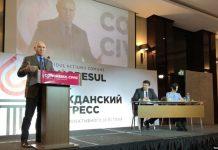 Foto: Vasile Botnaru (RFE/RL)