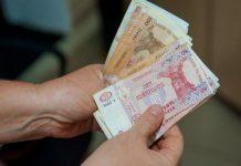 AIPA a recepţionat un număr record de 7.505 dosare de solicitare a sprijinului financiar