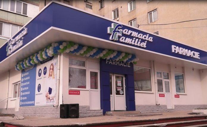 Noul cabinet oftalmologic se află în incinta Farmaciei Familiei, pe str. C. Negruzzi 4 din municipiul Soroca.