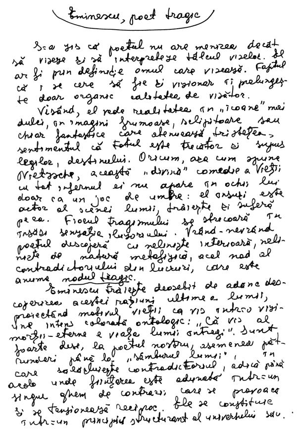 """Mihai Cimpoi. Filă din manuscrisul """"Eminescu, poet tragic"""". Muzeul Științei al Academiei de Științe a Moldovei. Fond foto. Cota arhivistică: 000243"""